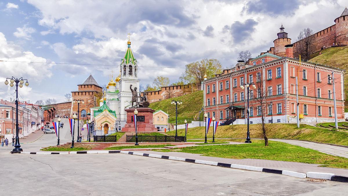 Nischni Novgorod